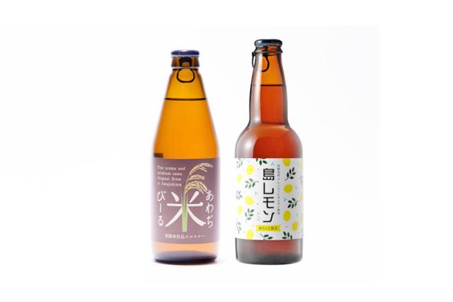 淡路島のクラフトビール あわぢ米びーる&島レモン 2種6本入りセット(送料込)