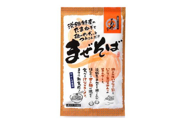淡路島産玉ねぎを練り込んだ麺 まぜそば