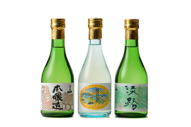 淡路島の地酒千年一酒造 酒味三昧 3本飲み比べセット(本醸造・特別純米酒・原酒淡路)