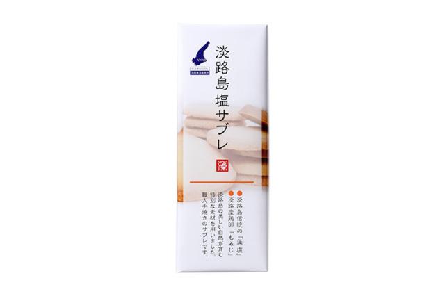 【天ペロ】淡路島の藻塩使用 淡路島 塩サブレ