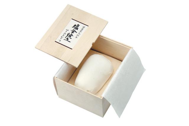 淡路島の熟練ロースト職人が作った黒毛和牛の塩釜焼ローストビーフ(送料込)