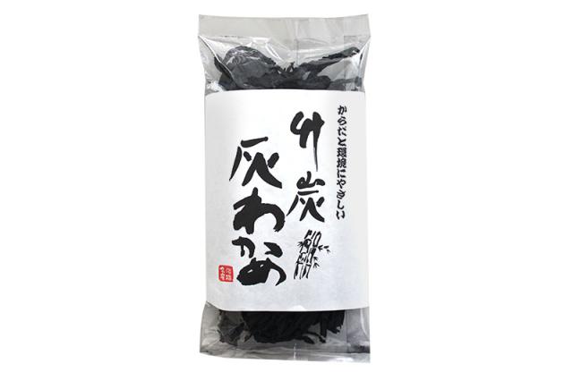【ポイント特別還元対象商品】竹炭灰わかめ
