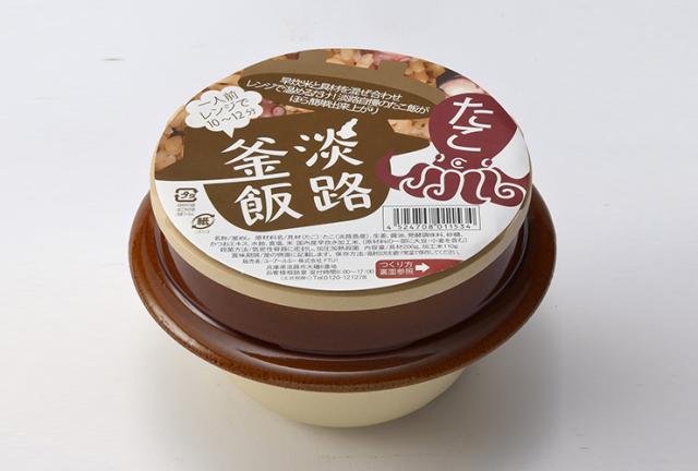淡路島 たこ釜飯