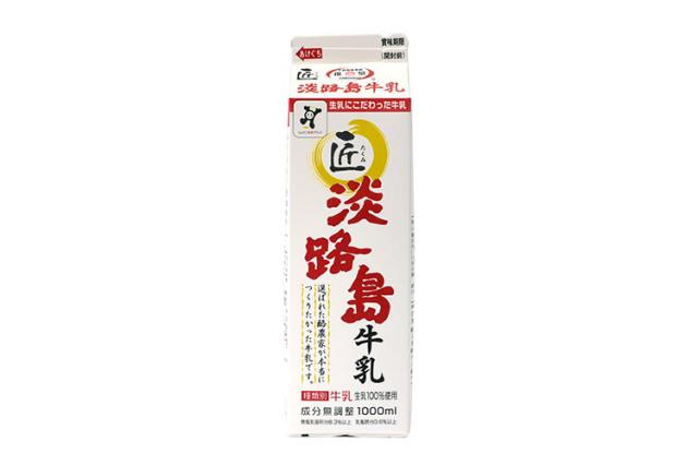 淡路島牛乳の中でも特に高水準な酪農家(生産者)限定「匠 淡路島牛乳」1000ml