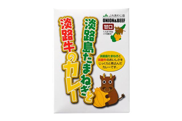 【ポイント特別還元対象商品】淡路島玉ねぎと淡路牛カレー(甘口)5食入り箱