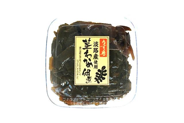 淡路島産うずの香わかめの茎煮