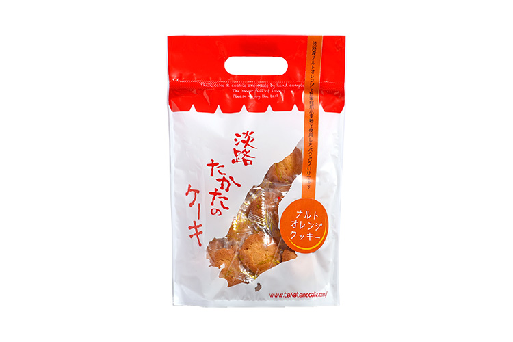 【たかたのケーキ】 ナルトオレンジクッキー
