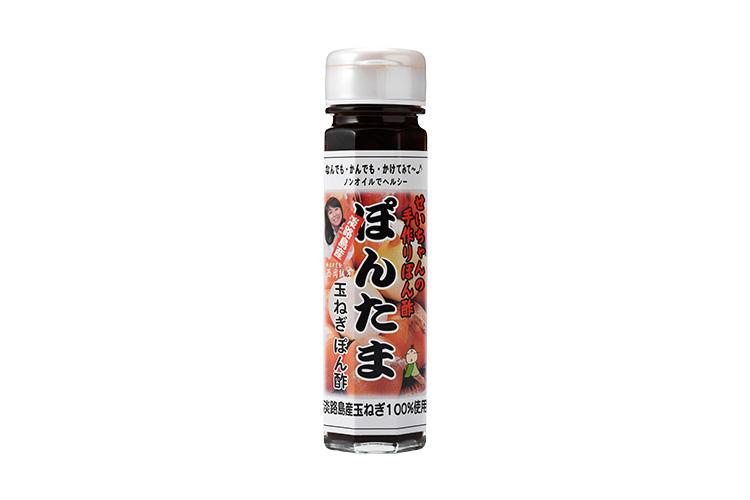 【ポイント特別還元対象商品】玉ねぎぽん酢「ぽんたま」ミニ