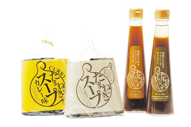 【淡路島で人気No.1】淡路たまねぎスープ2つの味(プレーン・カレー)とたまねぎドレッシング(オイルイン・ノンオイル)のセット(送料込)