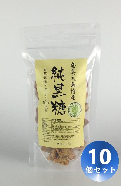 jyunkokuto15010