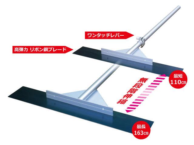 デルタスクレーパー伸縮式