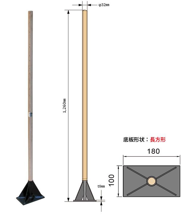 木柄タンパ 長方形タイプ