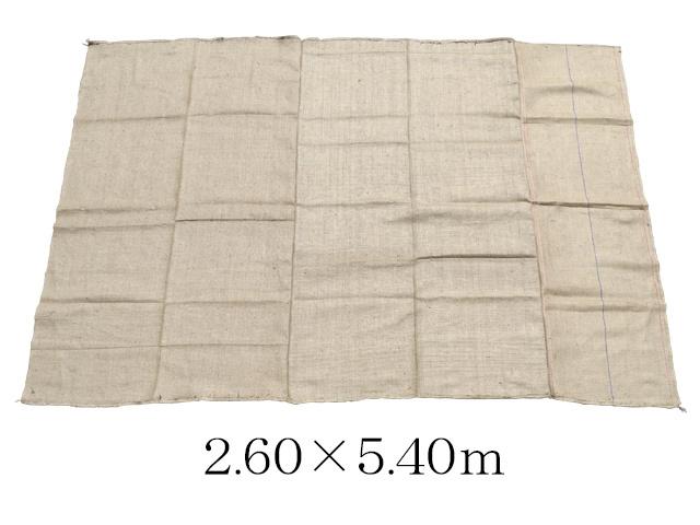 麻合材シート 2.6×5.4m