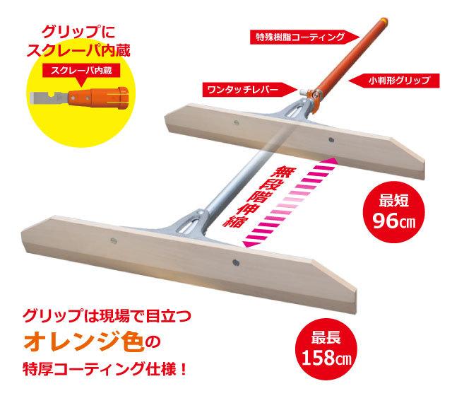 シモダトンボ伸縮式(標準タイプ)SP 【送料無料】
