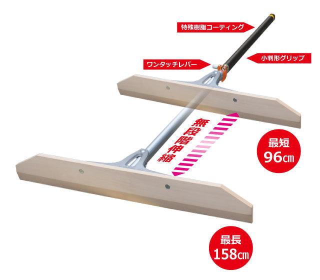 シモダトンボ伸縮式 標準タイプ 【送料無料】