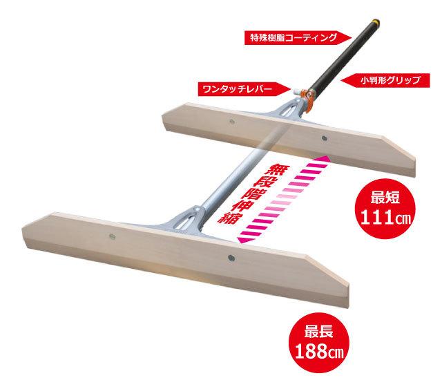シモダトンボ伸縮式 ロングタイプ 【送料無料】