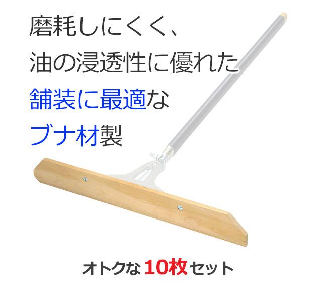 シモダトンボ専用引板 木製(ブナ)60cm 【オトクな10枚セット】