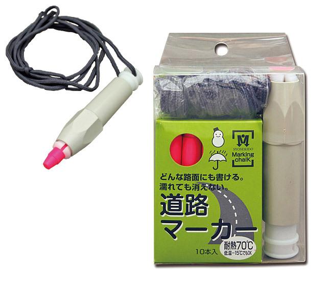 道路マーカー 蛍光ピンク10本(ホルダー付)