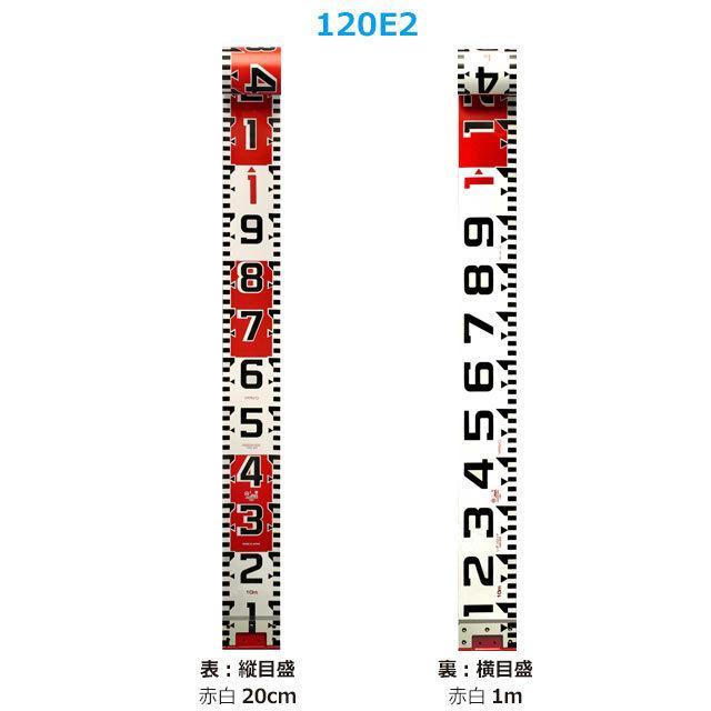 リボンロッド120E2