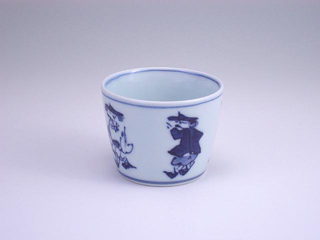 有田焼 青花 五人異人そば猪口(小)