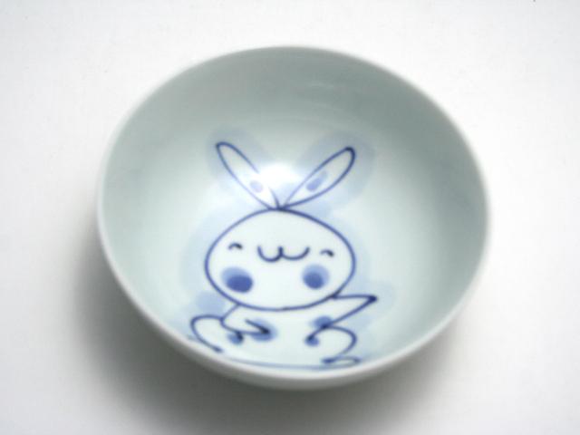 有田焼 青花 うさぎ4寸ボール(あそぼう)