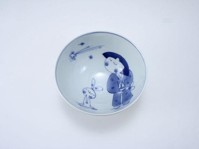 流れ星3.8寸丸飯碗 しん窯 青花