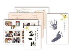 【オプション】 オリジナルブックレット(赤ちゃんパッケージ) 「Birthday present Book」