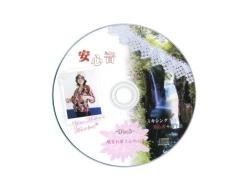 【オプション】 ミキシング版安心音CD(お母さんパッケージ) 「心音+自然音 ~高千穂~」