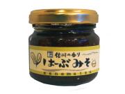 信州の香り はーぶみそ (90g) 〜信州味噌とほのかなハーブの香り♪ (保存料・着色料不使用)〜