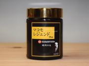 「マコモ レジェンド PLUS (粉末/150g)」 〜高品質プレミアムマコモにマコモ有用微生物群をプラスした待望の粉末タイプ〜