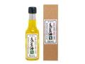 Ohsawa 「オーサワのえごま油 (生) 140g」 〜オメガ3(αリノレン酸)68%以上含有〜