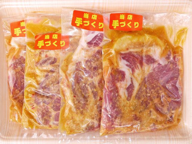 国産豚ロース西京味噌漬け 4枚入