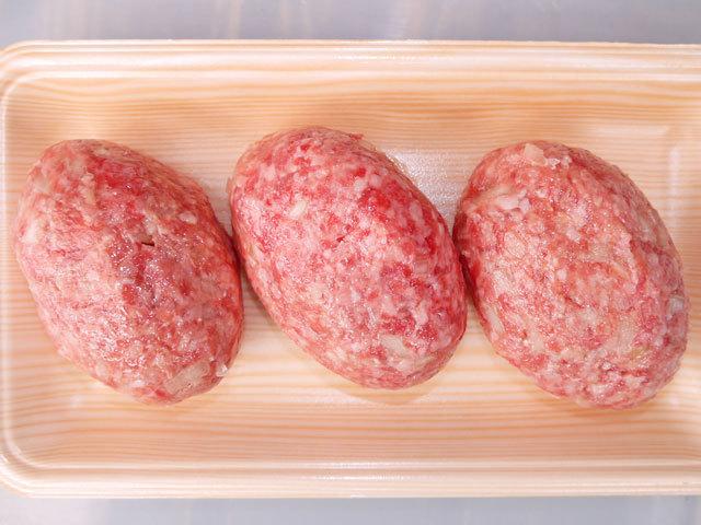 鹿児島県産黒毛和牛100%ハンバーグ 3個入