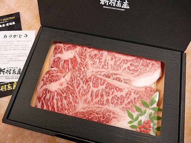 【母の日限定】鹿児島県産黒毛和牛サーロインステーキ約200g×2枚