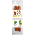 爽やか信州軽井沢 腸詰サラミ 60g