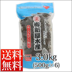 塩太もずく500g×6p【送料無料】