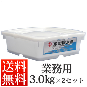 塩太もずく3kg×2セット【送料無料】