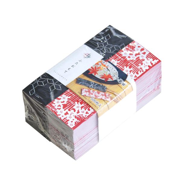 リバーシブル箸袋 ふたおもて包装