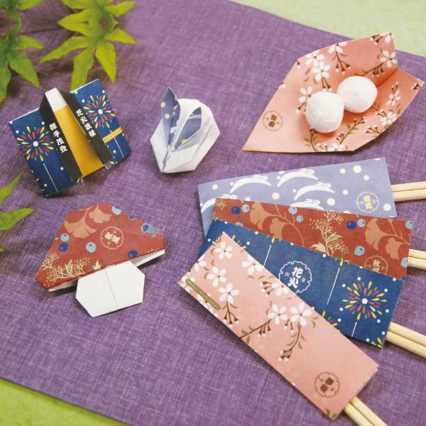 おりがみ三つ折箸袋四季折々イメージ