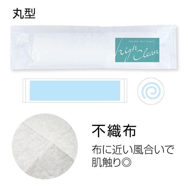 [最高級]紙おしぼり ハイクリーン 900本入 @7.55円