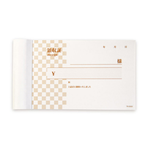 単式領収書tr-5002