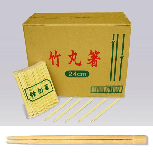 竹丸箸24cm