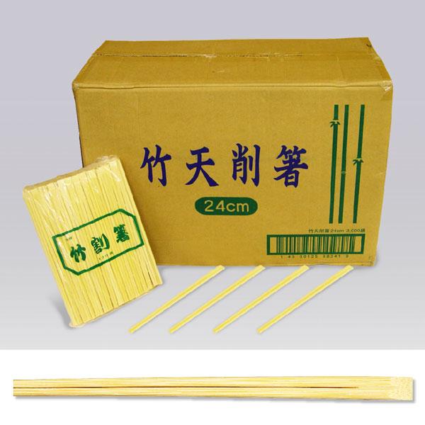 竹天削箸24cm