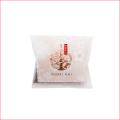 さくら仕立て【桜】1包入■さくらの風味豊かな、春らしい梅干し。お味見に便利な個別売タイプ
