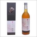 【梅食健美】風薫る紀州の梅酒