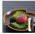 彩りシリーズ■金の紫蘇仕立て180g(単品)