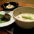 食楽の至宝 謹製 朝粥セット<あわび>-2食