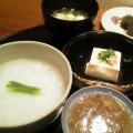 食楽の至宝 謹製 朝粥セット<スッポン>-2食