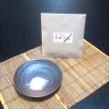 食楽の至宝 謹製  ごぼう塩