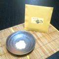 食楽の至宝 謹製 南瓜塩